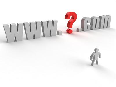 Eligiendo el dominio web
